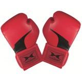 Hammer Premium piros bőr boxkesztyű